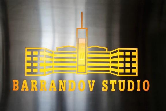 18-05_Prag_Barrandov_Logo